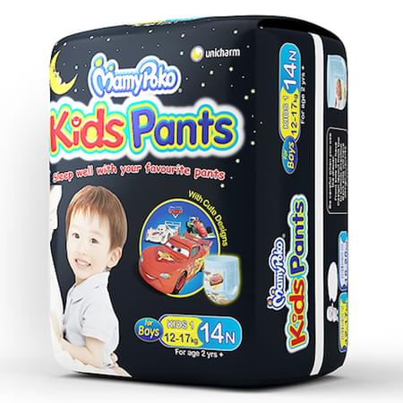 Mamypoko Kids Pants Diaper For Boys Above 2 Years Kids - 1 Size Pack Of 14